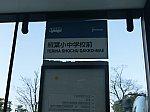 /stat.ameba.jp/user_images/20190730/13/fuiba-railway/7c/e9/j/o1024076814516791474.jpg