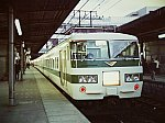 185-200 Shinkansen Relay Omiya 1982