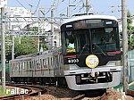 神戸電鉄特別列車ビール片手に三田へGO!6003×4