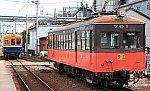 /livedoor.blogimg.jp/hayabusa1476/imgs/a/1/a1eda2c9.jpg