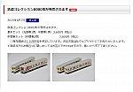 /yimg.orientalexpress.jp/wp-content/uploads/2019/08/kita20190807.jpg
