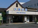 /stat.ameba.jp/user_images/20190807/21/reiwauntensi/71/4d/j/o1200090014525528608.jpg