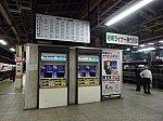 /ats-s.sakura.ne.jp/blog/wp-content/uploads/2019/07/DSC02868-640x480.jpg