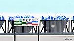 /stat.ameba.jp/user_images/20190809/00/fuiba-railway/4a/c0/p/o2238125914526626311.png