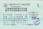 /blogimg.goo.ne.jp/user_image/0a/36/2a80a33c76fd37e216fb75ce84669662.jpg