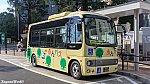 /stat.ameba.jp/user_images/20190811/23/tamagawaline/49/d1/j/o1920108014531308131.jpg