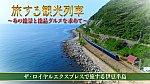 /dcdn.cdn.nimg.jp/niconews/articles/body_images/5779030/1e59f53db252121f5dd4441ffd8068ee99a0a4f5a1318e793e0be5933acf3b90d0ea1b0c3d5fecb6e2b8a91b180fb45aa4927a20df25c0b8caea01bedea379ba