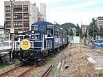 /stat.ameba.jp/user_images/20190812/18/fuiba-railway/f3/58/j/o1024076814532585828.jpg