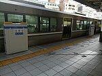 20190806神戸探検_190813_0025