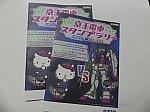 /stat.ameba.jp/user_images/20190814/00/reiwauntensi/1d/f0/j/o1200090014534748918.jpg