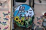 /stat.ameba.jp/user_images/20190812/18/kitanotetsutarou/5b/9b/j/o0800053314532622966.jpg