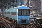 /blog-imgs-125-origin.fc2.com/h/o/k/hokutosei1112019/blog_import_5c78eea155c51.jpeg
