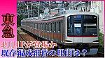 /train-fan.com/wp-content/uploads/2019/08/4669737A-73C7-4378-8B56-FC7FE5F9E4DD-800x450.jpeg