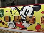 /stat.ameba.jp/user_images/20190816/17/fuiba-railway/e3/8b/j/o1024076814538992435.jpg