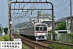 mini_DSC_1175.jpg