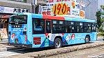 /stat.ameba.jp/user_images/20190817/00/tamagawaline/2b/aa/j/o1920108014539537935.jpg