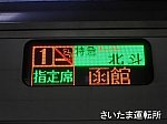 P1410361.jpg
