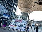 /stat.ameba.jp/user_images/20190817/19/making-rail/fa/75/j/o1067080014540665646.jpg