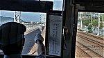 /stat.ameba.jp/user_images/20190815/17/ycrailwaygold/e1/c4/j/o1280072014537581175.jpg