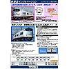 /item-shopping.c.yimg.jp/i/j/faber_2100003045041
