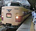 /stat.ameba.jp/user_images/20190822/19/tanimon-y/3d/1e/j/o1880163414547196727.jpg