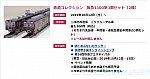 /yimg.orientalexpress.jp/wp-content/uploads/2019/08/hankyu2019_1.jpg