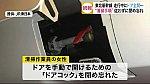 /livedoor.blogimg.jp/hayabusa1476/imgs/d/f/dfc01064.jpg