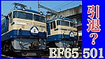 /train-fan.com/wp-content/uploads/2019/08/S__25452549-800x450.jpg