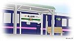 /stat.ameba.jp/user_images/20190823/19/fuiba-railway/2c/40/p/o3085173514548396759.png