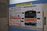 /stat.ameba.jp/user_images/20190823/13/masagotetudou/de/f3/j/o1080071814548018433.jpg