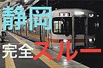 f:id:tokyu2000_norurun:20190823210422j:image