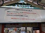 /stat.ameba.jp/user_images/20190820/15/kuroshio-series381/77/19/j/o0640048014544485478.jpg