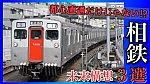 /train-fan.com/wp-content/uploads/2019/08/S__25468950-800x450.jpg