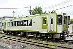 キハ110-112