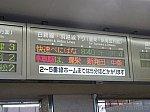 /ats-s.sakura.ne.jp/blog/wp-content/uploads/2019/08/DSC03435-640x480.jpg