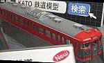 /file.tetudoumokei.gjgd.net/k-10-1571-P8090173-min.jpg