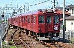 /blogimg.goo.ne.jp/user_image/1e/51/acfe87c4b3992ab28f09931928bbb3f1.jpg
