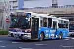 /stat.ameba.jp/user_images/20190827/01/toukami/96/99/j/o2048136614553177683.jpg