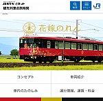 /stat.ameba.jp/user_images/20190827/10/pc-beatwave/8d/11/j/o0828082014553442016.jpg
