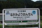 /blogimg.goo.ne.jp/user_image/69/3c/b1d76988471fe0c2869e758bb14124a6.jpg