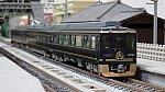 近鉄16200系「青の交響曲」
