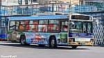 /stat.ameba.jp/user_images/20190828/22/tamagawaline/cb/a2/j/o1920108014556252865.jpg