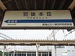 f:id:yukisigekuni:20190825001629j:plain
