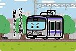 鉄道総合技術研究所 R291形