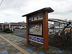 /ats-s.sakura.ne.jp/blog/wp-content/uploads/2019/08/DSC04142-640x480.jpg