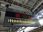 /ats-s.sakura.ne.jp/blog/wp-content/uploads/2019/09/DSC04497-640x480.jpg