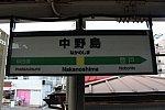 /blogimg.goo.ne.jp/user_image/04/52/53fabae8f2a0208558636b4b203db869.jpg