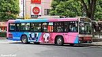 /stat.ameba.jp/user_images/20190903/22/tamagawaline/56/79/j/o1920108014573605424.jpg