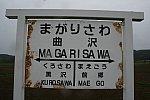 /blogimg.goo.ne.jp/user_image/76/8a/d22652cf5e2c1f1fd0fe5217da92d0ba.jpg