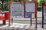 /stat.ameba.jp/user_images/20190906/23/tamagawaline/72/eb/j/o1622108014578419351.jpg